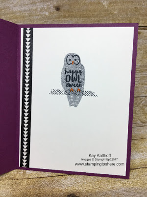 This is the inside panel of the Stampin' Up! Spooky Cat Owl Halloween Card by Kay Kalthoff with Stamping to Share.