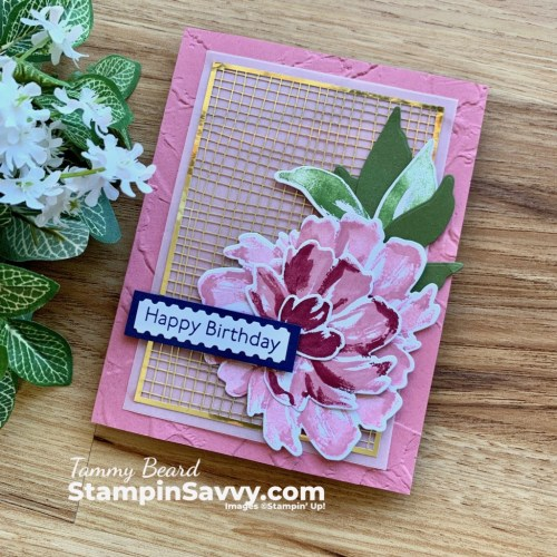 ART-GALLERY-CARD-IDEA-TAMMY-BEARD-STAMPIN-SAVVY-UP-1