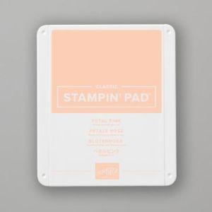 StampinUpProductsAnnetteMcmillan27062020