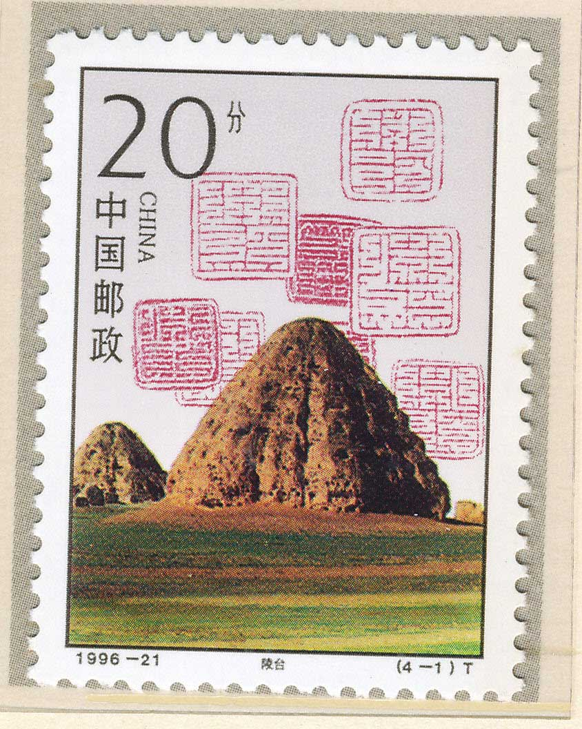 1996-21-Mausoleums-of-Western-Xia-1