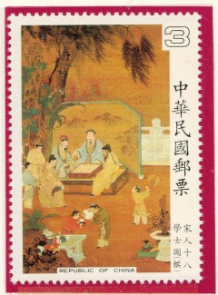 Chinese Painting commemorative stamp 5