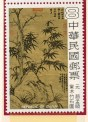 Chinese painting- pine and bamboo 4