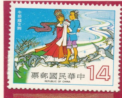 boy and girl folktale 1