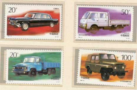 chinese made vehicles 1