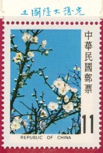 plum blosom stamps 4