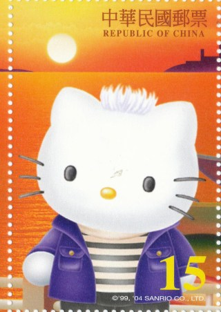 Hello Kitty stamps 06