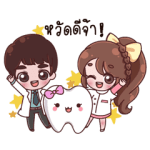 Happy dentists and smart tooth by DTH