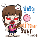 NOOKWAN wife angry_N