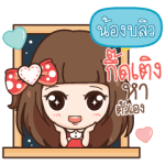 NONGBLEW mollycrying_N