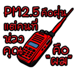 CODE FOR RADIO (RED)