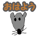 Serious japanese cute Mous