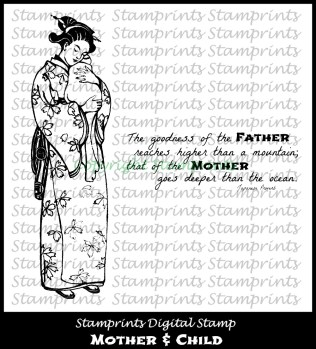 wtmMother&Child_Stamprints