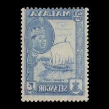 Selangor 1962 20c Fishing Craft with blue offset on gummed side
