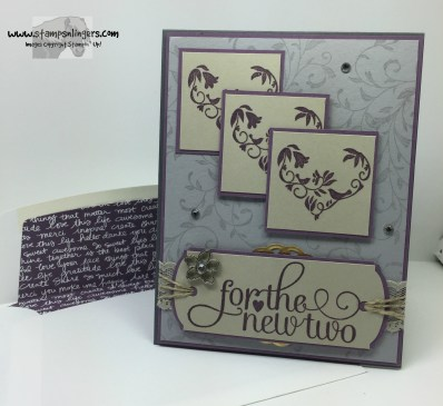 New Two First Sight 7 - Stamps-N-Lingers