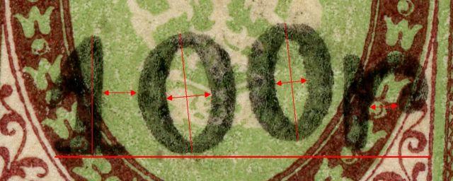 100r detail 100r arrows