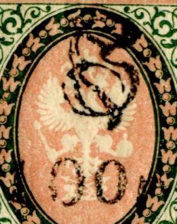 raf stamp 2 detail