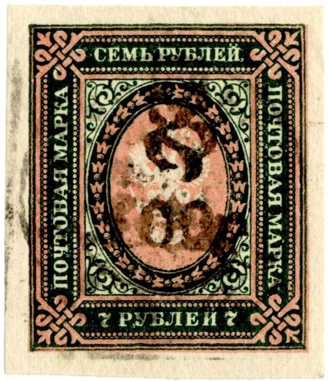 raf stamp 4_1