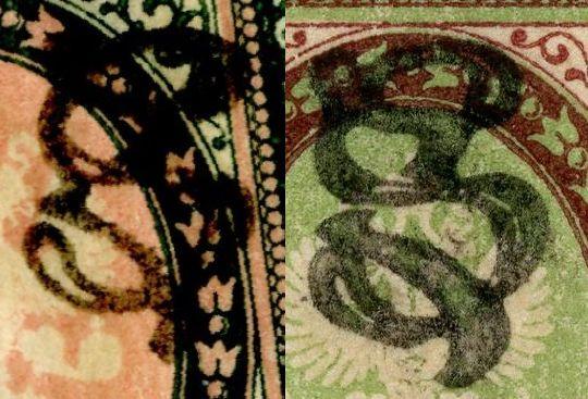 raf stamp 7 detail HH comparison