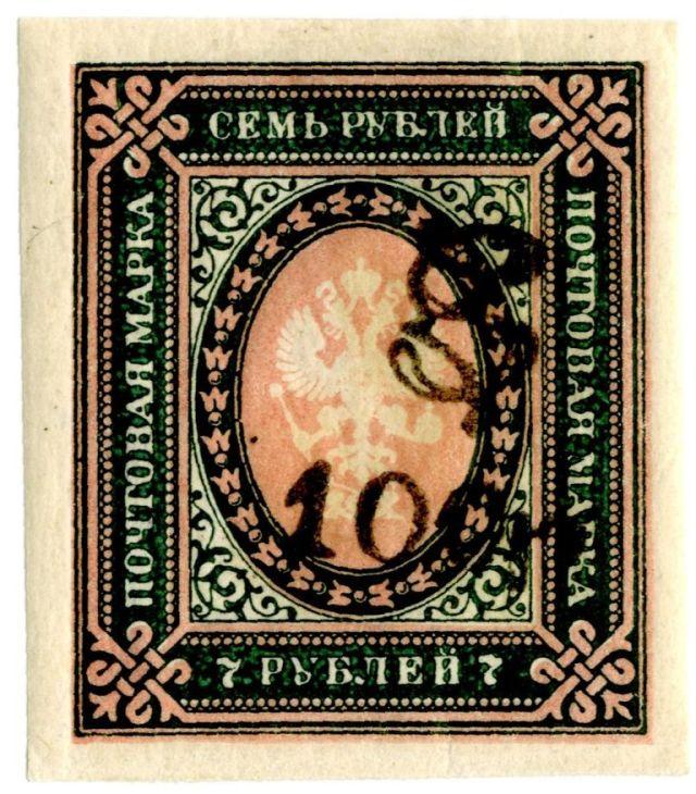 raf stamp 7_1