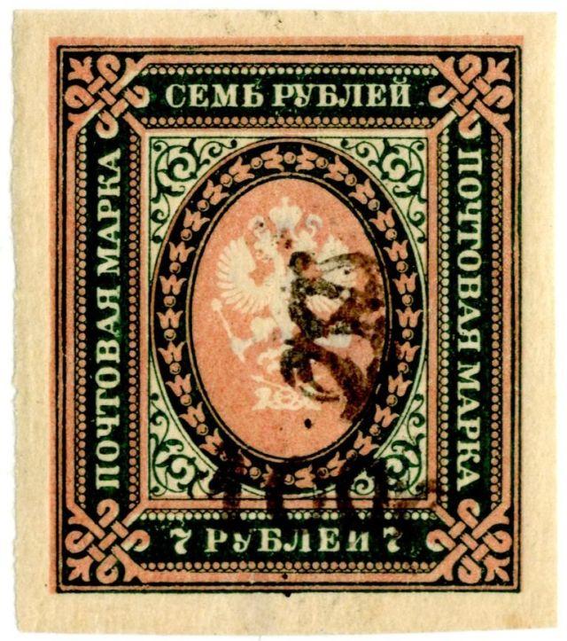 raf stamp 8_1