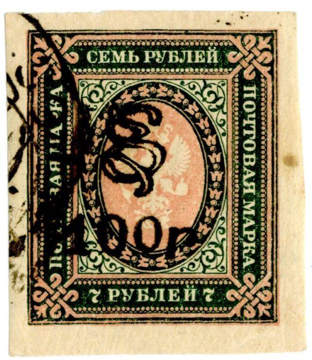 raf stamp 9_1