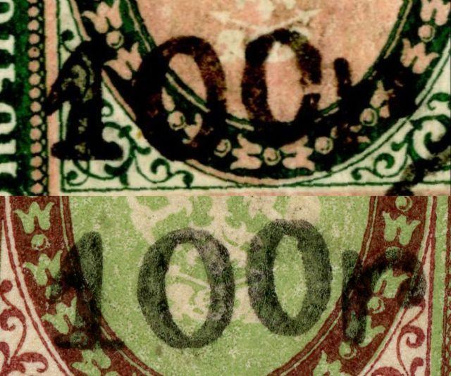 raf stamp a detail 100r comparison