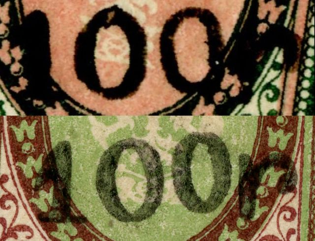 raf stamp5 detail 100r comparison