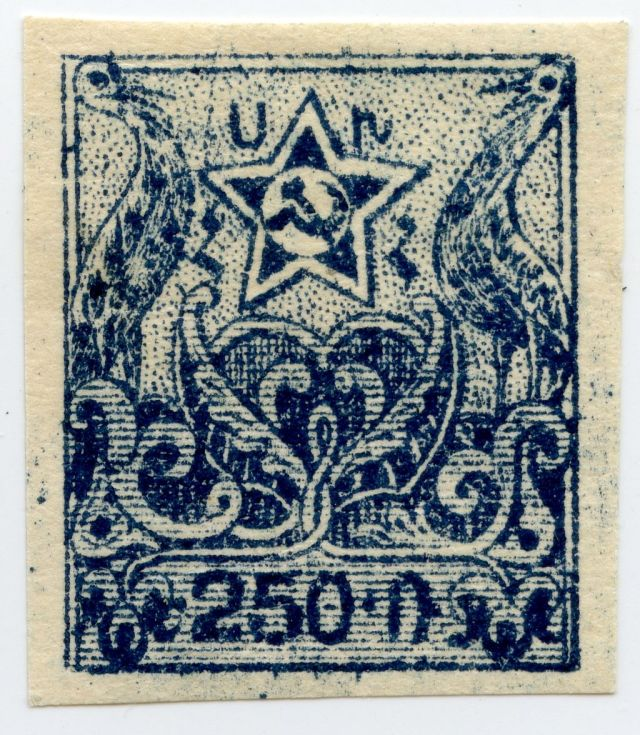 250 rubles shade 1a small_1