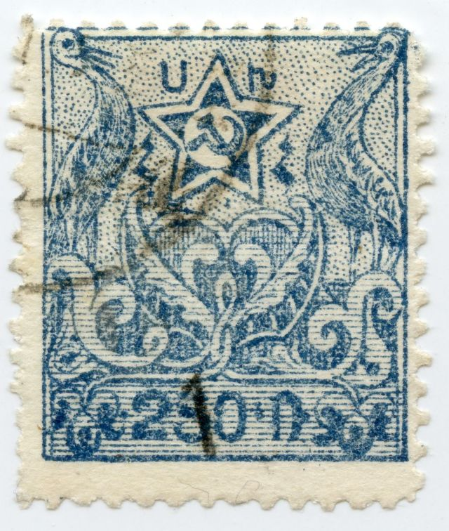 250 rubles shade x overprint 1 small_1