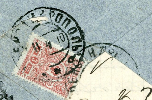 alexandropol 11.04.1910 - ausschnitt