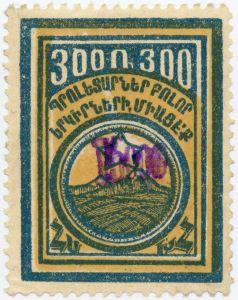 300r lilac_1