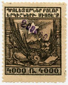 4000r lilac_1