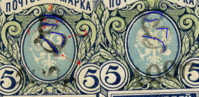 gregorys-detail-left-right-arrows-and-blue