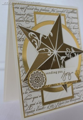 Christmas Star 2 - Stamp With Amy K