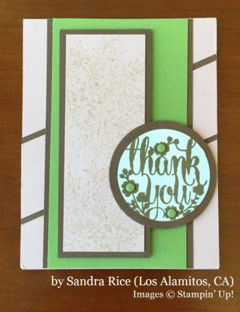 Sandra Rice, Los Alamitos CA, Stampin' Up!, card swap