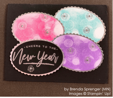 by Brenda Sprenger, Stampin' Up! One-by-One Holiday Card Swap