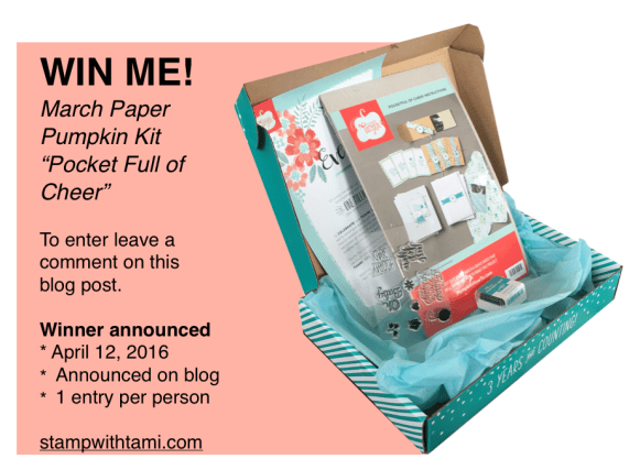stampin up march paper pumpkin giveaway