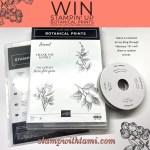 Win the Stampin' Up Botanical Prints Bundle Giveaway
