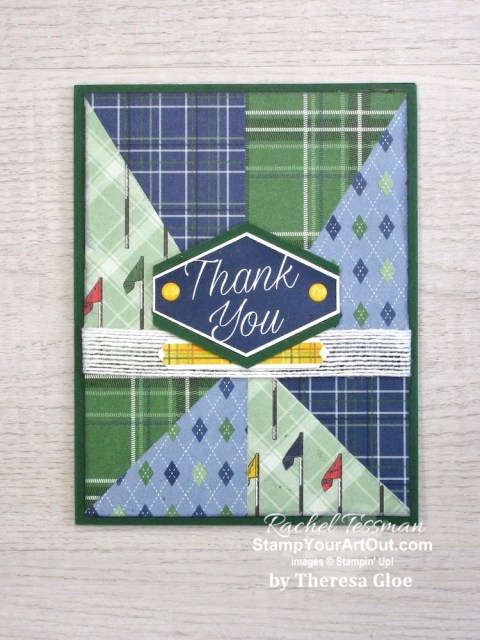 I've been receiving more cards, and I want to share them with you! Some are swap cards I received a couple months back and some are ones I received more recently. Either way, I'm so excited to show off what my Stampers With ART team members have made. Click here to all seventeen AND a card that I also made based on the layout of one of my team member's cards. - Stampin' Up!® - Stamp Your Art Out! www.stampyourartout.com