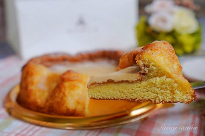 樂田麵包屋|蜂蜜起司醜蛋糕|我很醜但是我很好吃