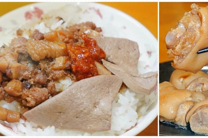 淡水老街美食小吃|A++大腸麵線 |金牌肉燥飯|淡水銅板小吃(菜單、價格)