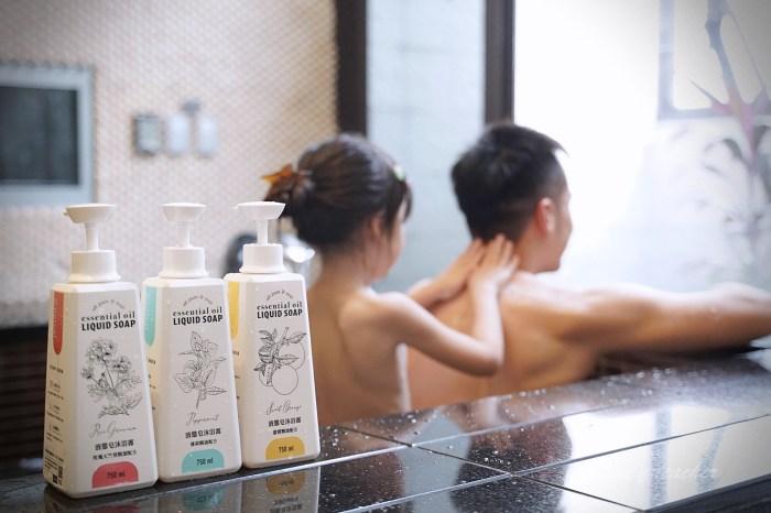純萃自然精油液態皂沐浴露|72%純天然橄欖油液態皂|左手香植萃液態皂|天然精油液態皂