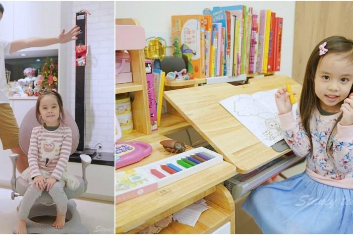 成長天地兒童書桌椅 (ME203+AU866) 兒童可升降成長桌椅 兒童實木課桌 小學生課桌椅