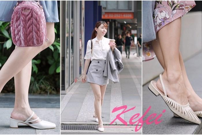 Kefei頂級鞋包|平價韓系女鞋|平價韓版女裝|不露腳趾涼鞋|化身韓妞歐膩千元有找