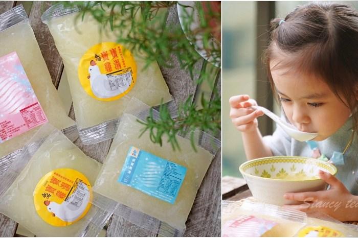 永圻寶寶魚湯|永圻享。鱸魚湯|無添加寶寶副食品|幼兒營養補給|魚湯精華、雞湯精華推薦