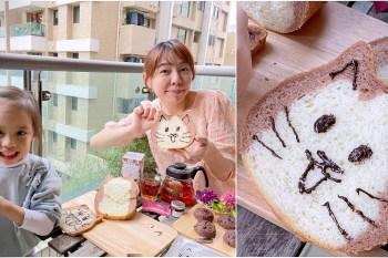 Paradise's 夢想樂園造型鮮奶饅頭|Paradise's 夢想樂園蔬菜水果造型饅頭|幼稚園小朋友生日分享包推薦