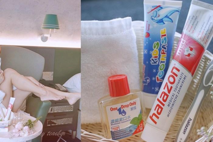 德國哈拉樂專業健齦牙膏|德國漱佳濃縮漱口水|德國漱佳兒童健齒防蛀牙膏|懷孕期間護齦牙膏推薦