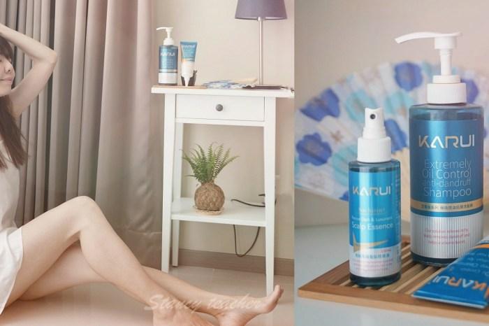 Karui 卡洛伊上質髮品|芝.養髮 烏絲萬縷養髮精華液|頭皮精華液|頭皮調理液|頭皮化妝水