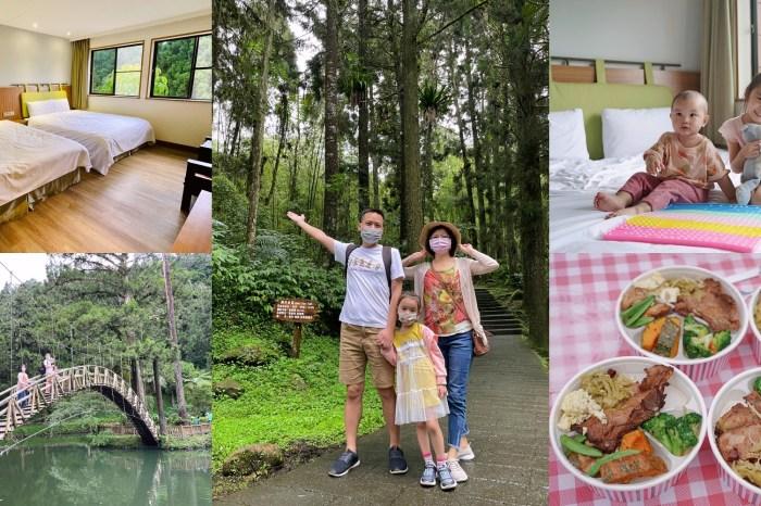 溪頭福華渡假飯店|南投溪頭森林公園住宿推薦|懶人系森林野餐樂放鬆吸收芬多精