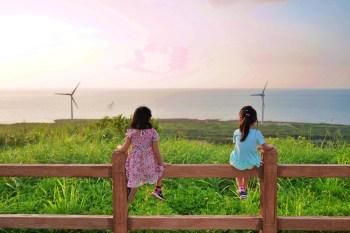 苗栗西湖四季豐收食農之旅|後龍鎮半天寮休閒文化園區 |海天一色與大風車的絕美景致